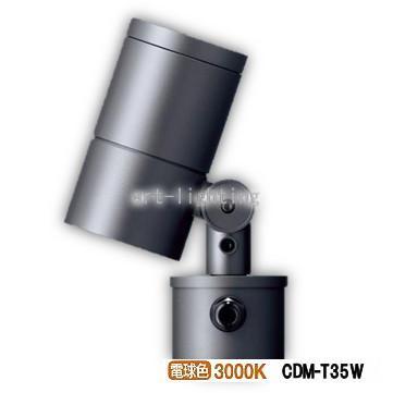 パナソニック LEDアウトドアスポットライト(据置取付専用) YYY36953LE1