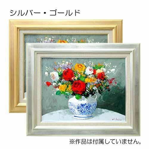 額縁 油彩額縁 7711 F3 号(273×220) (アクリル仕様・木製・油絵用額縁・キャンバス用フレーム) art-maruni 02