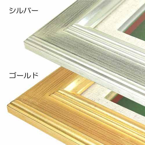 額縁 油彩額縁 7711 F3 号(273×220) (アクリル仕様・木製・油絵用額縁・キャンバス用フレーム) art-maruni 03