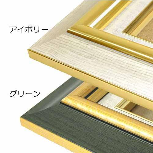 額縁 油彩額縁 8116 F6 号(410×318) (アクリル仕様・木製・油絵用額縁・キャンバス用フレーム)|art-maruni|03
