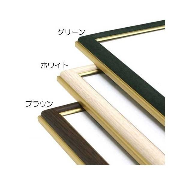 額縁 正方形: BH-18E フレーム 50角(500×500mm) アルミ製 art-maruni 03