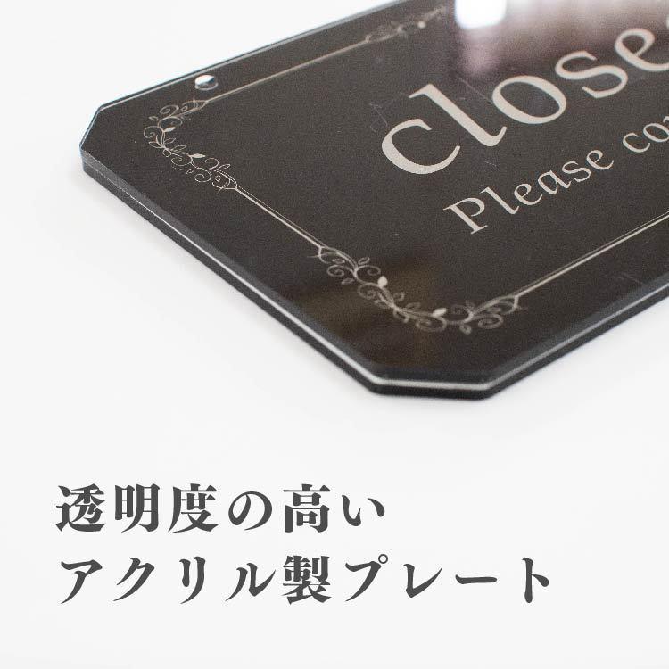 オープン クローズ OPEN CLOSED 看板 アクリル製 おしゃれ 立体感 選べる2色 表裏 高級 art-ya 03