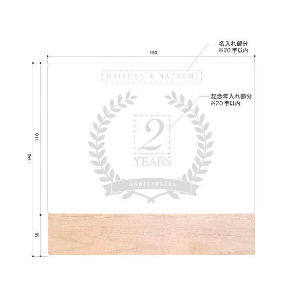 アクリル LED プレート 名前 記念年 彫刻 玄関 USB付 記念日|art-ya|03