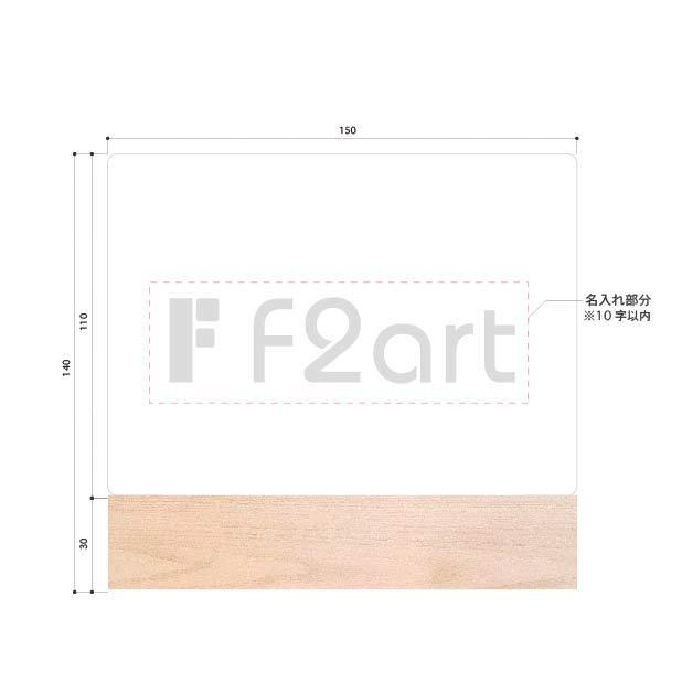 アクリル LED プレート ロゴ 彫刻 受付 USB付 社名 サイン art-ya 03