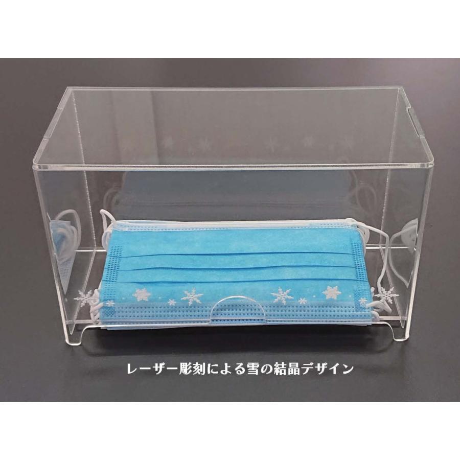 マスクケース アクリル製 透明 選べるデザイン 取り出し口付 ウイルス対策 玄関 洗面所 おしゃれ かわいい|art-ya|03