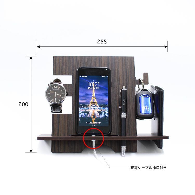 木製 スマホ スタンド おすすめ iPhone Android 鍵かけ 名刺ケース 腕時計 収納 ペン 雑貨 インテリア  おしゃれ デスク 木目調 MDF 小物入れ|art-ya|05