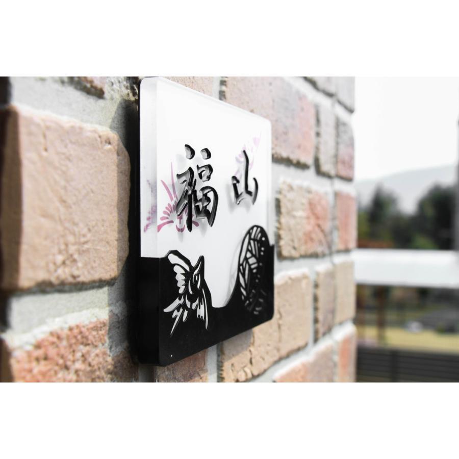 表札 おしゃれ アクリル ステンレス 155×130ホームサイン 新築祝い 和柄 art-ya 06