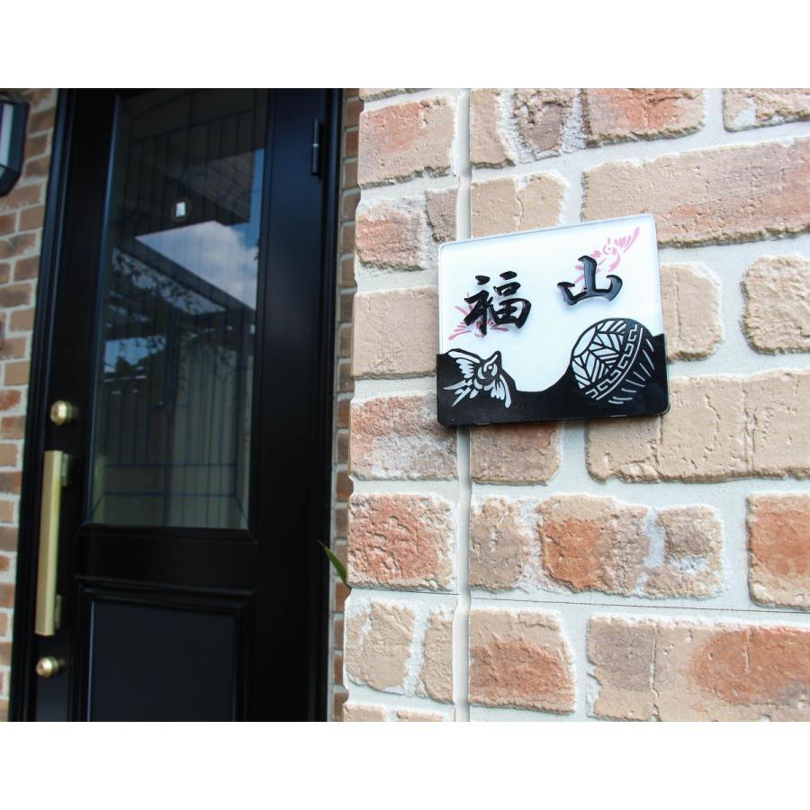 表札 おしゃれ アクリル ステンレス 155×130ホームサイン 新築祝い 和柄 art-ya 07