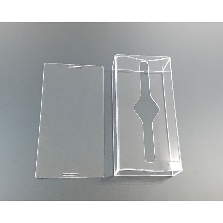 アクリル製 ペーパー タオル ホルダー BOX 透明 シンプル おしゃれ トイレ キッチン 洗面 台所 収納 衛生 art-ya 05