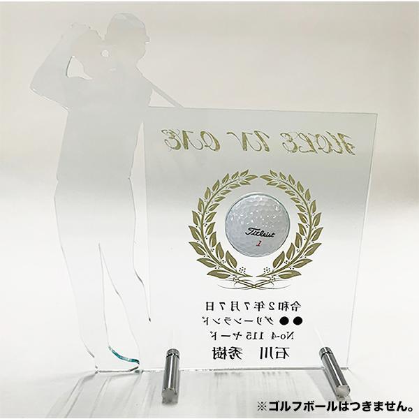 ホールインワン 記念スタンド ゴルフ アクリル 墨入れ プレゼント 記念品 ゴルフコンペ 彫刻 名入れ ギフト 表彰盾 アルバトロス エージシューティング|art-ya|04