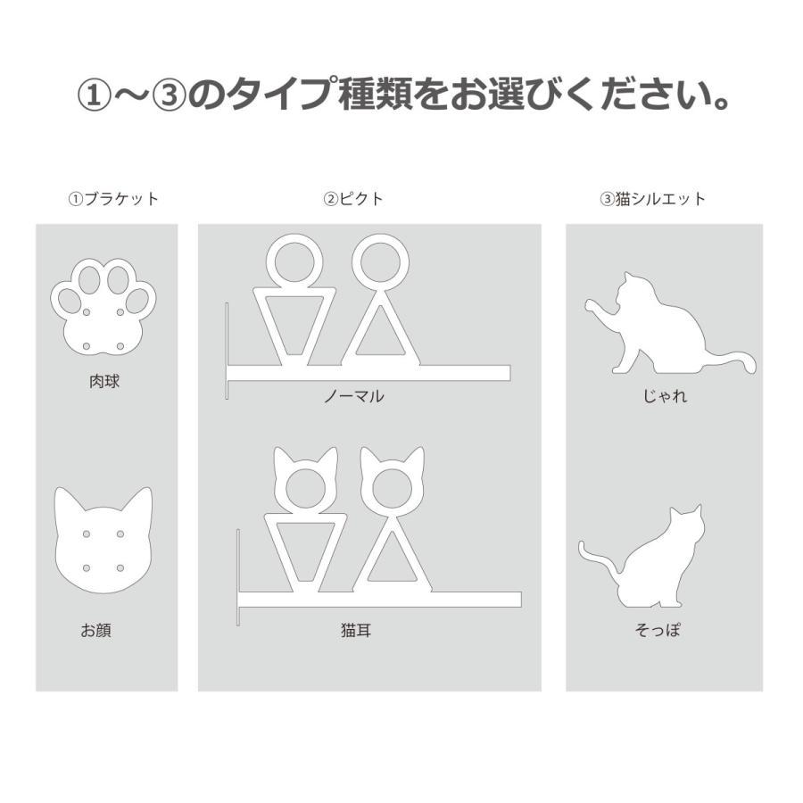猫 トイレ 突き出し ピクト 看板 ステンレス 選べるデザイン art-ya 03