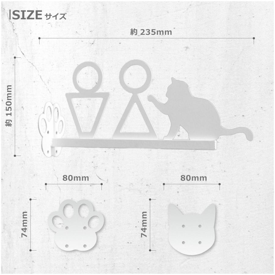 猫 トイレ 突き出し ピクト 看板 ステンレス 選べるデザイン art-ya 04