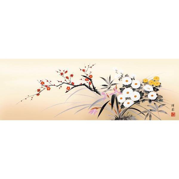 絵画 日本画 四季花・山本祥園 吉祥画 和装額 和額 和室インテリ|art1|02