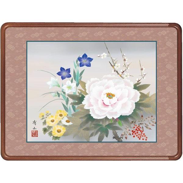 絵画 日本画 四季花・麻生有山 吉祥画 和装額 和額 和室インテリア |art1