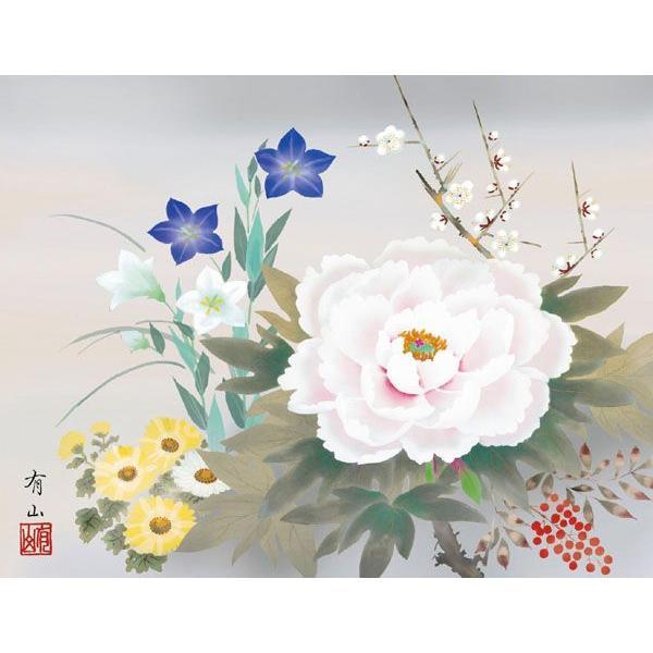 絵画 日本画 四季花・麻生有山 吉祥画 和装額 和額 和室インテリア |art1|02