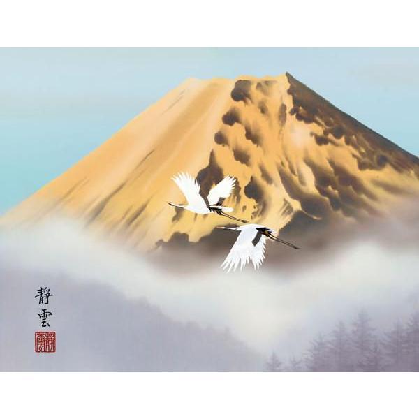 絵画 日本画 黄金富士・佐藤静雲 和装額 和額 和室インテリア|art1|02