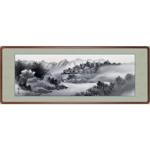 絵画 日本画 水墨山水・江本孝舟 和装額 和額 和室インテリア|art1