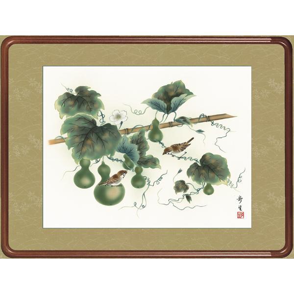 絵画 日本画 六瓢・北山歩生 吉祥画 和装額 和額 和室インテリ|art1