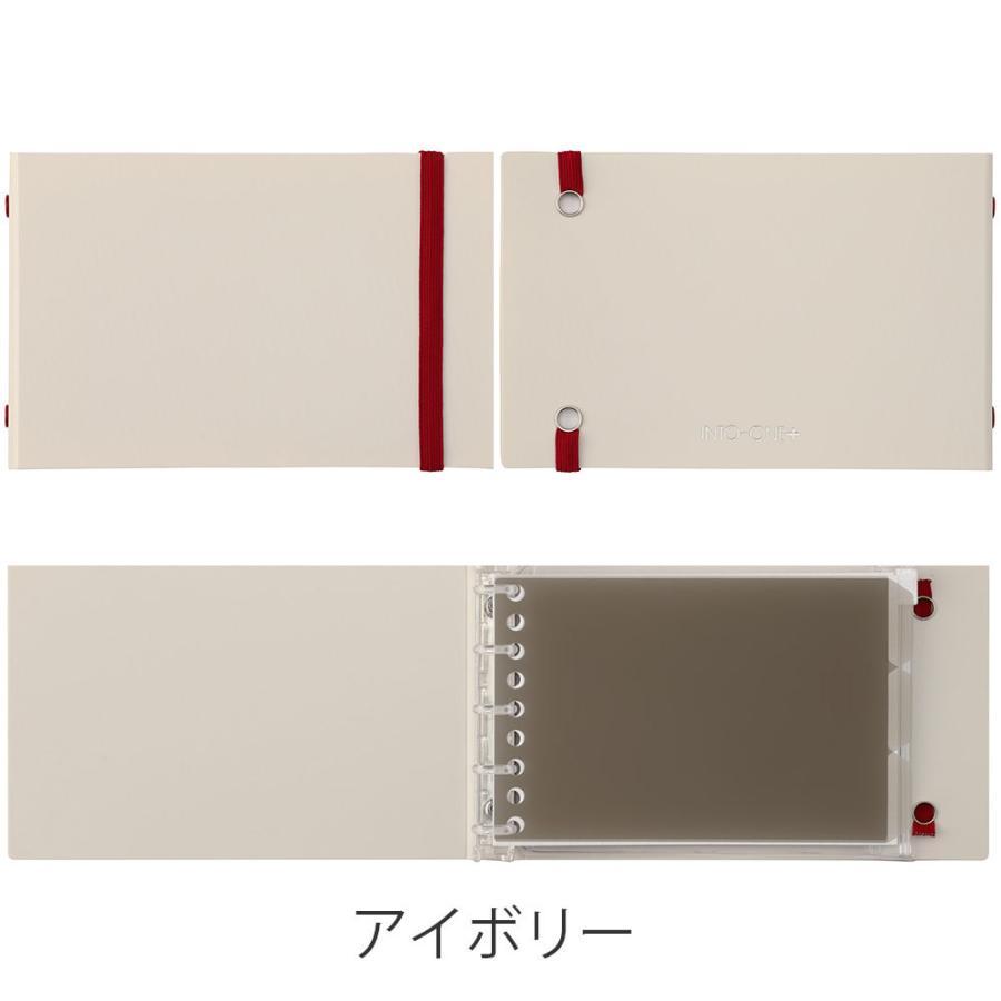 バインダー ミニ イントゥーワン プラス FM63 マルマン (ネコポス2点まで) artandpaperm 05