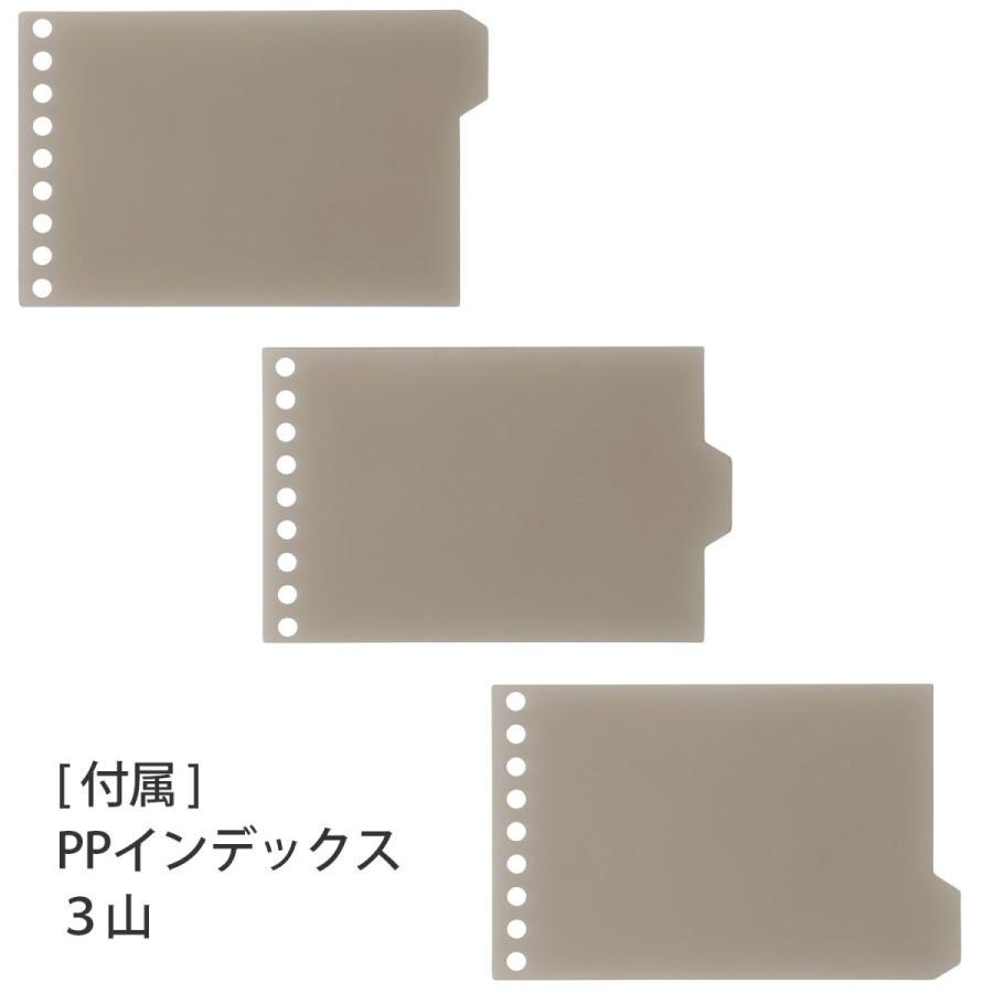 バインダー ミニ イントゥーワン プラス FM63 マルマン (ネコポス2点まで) artandpaperm 10