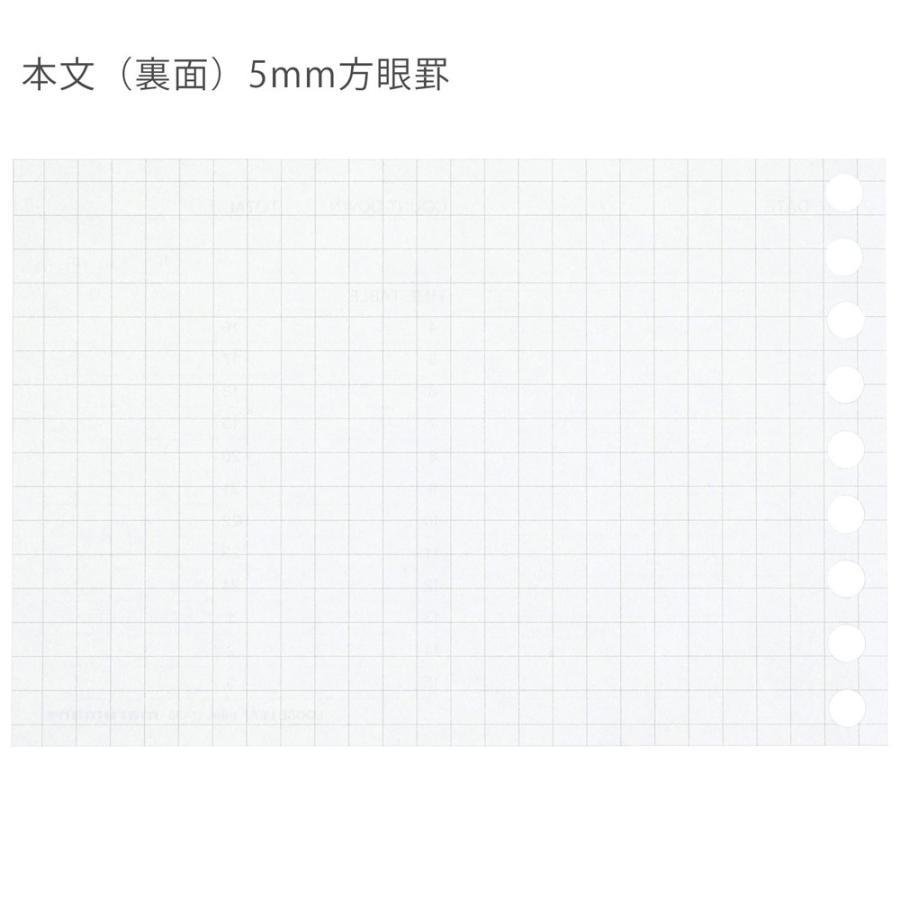 ルーズリーフ 書きやすいルーズリーフ タイムプランニング ミニ B7変形 9穴 50枚 L1438 マルマン (DM便 ネコポス2点まで) artandpaperm 04