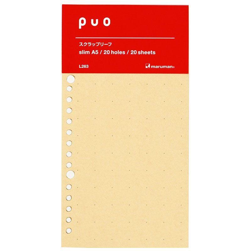 ルーズリーフ puo ピュオ スクラップリーフ スリムA5 20枚入り L263 マルマン (DM便 ネコポス2点まで)|artandpaperm
