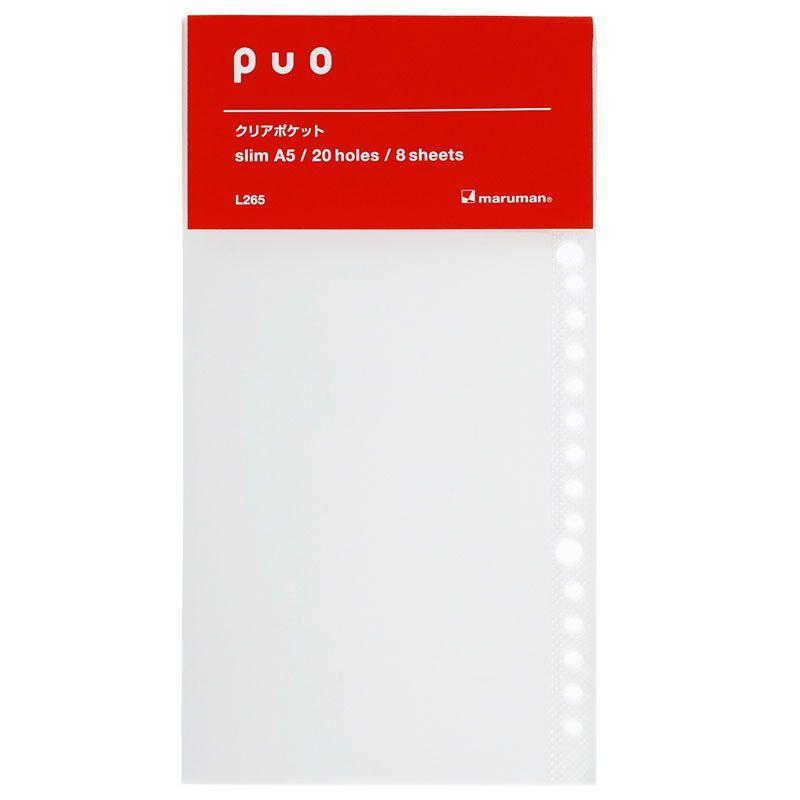 ルーズリーフ クリアポケット puo ピュオ スリムA5 8枚入り L265 マルマン (DM便 ネコポス2点まで)|artandpaperm