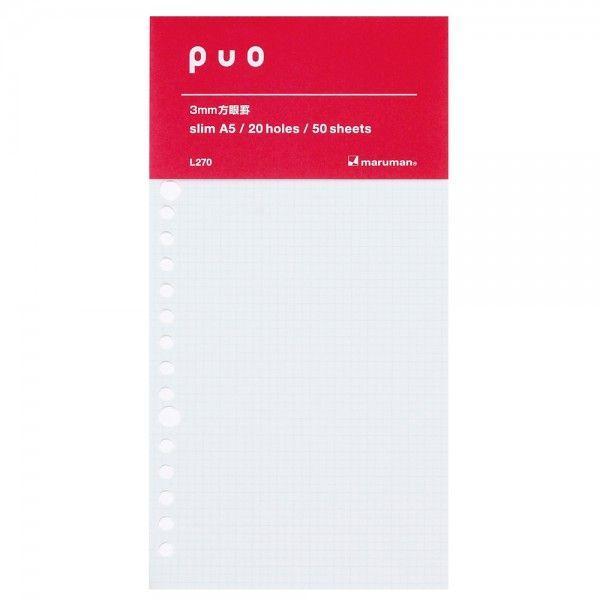 ルーズリーフ puo ピュオ スリムA5 3mm方眼罫 50枚入り L270 マルマン (DM便 ネコポス2点まで)|artandpaperm