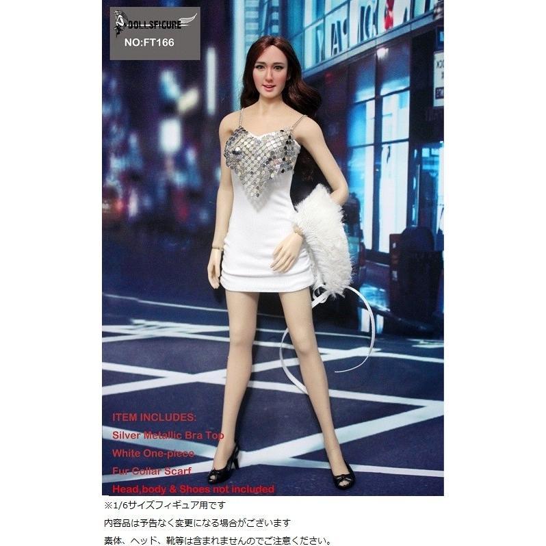 ドールズフィギュア FT166 1/6フィギュア用衣装 女性用 メタリックブラ&ワンピースセット (DOLLSFIGURE FT166)|artcreator-bm-2