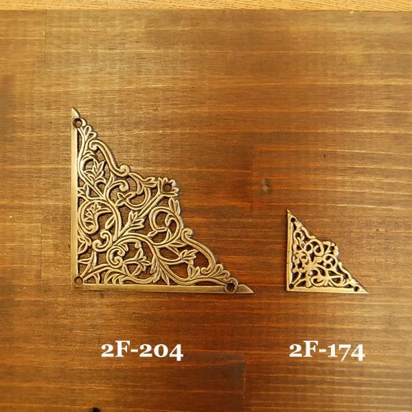ブラス飾り 角飾り 真鍮金具 インドネシア直輸入 インテリアパーツ 古色仕上げ DIY 家具部品 家具飾り アクセサリー部品 artcrew 05