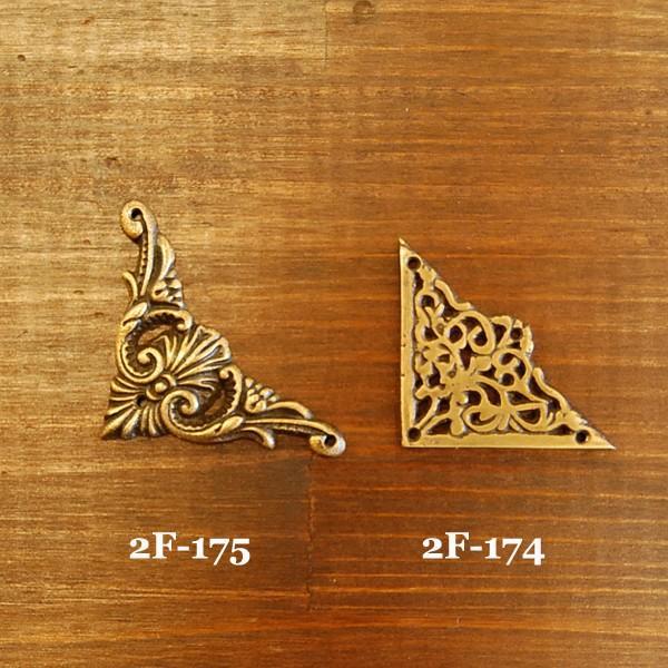 ブラス飾り 角飾り 真鍮金具 インドネシア直輸入 インテリアパーツ 古色仕上げ DIY 家具部品 家具飾り アクセサリー部品 artcrew 06