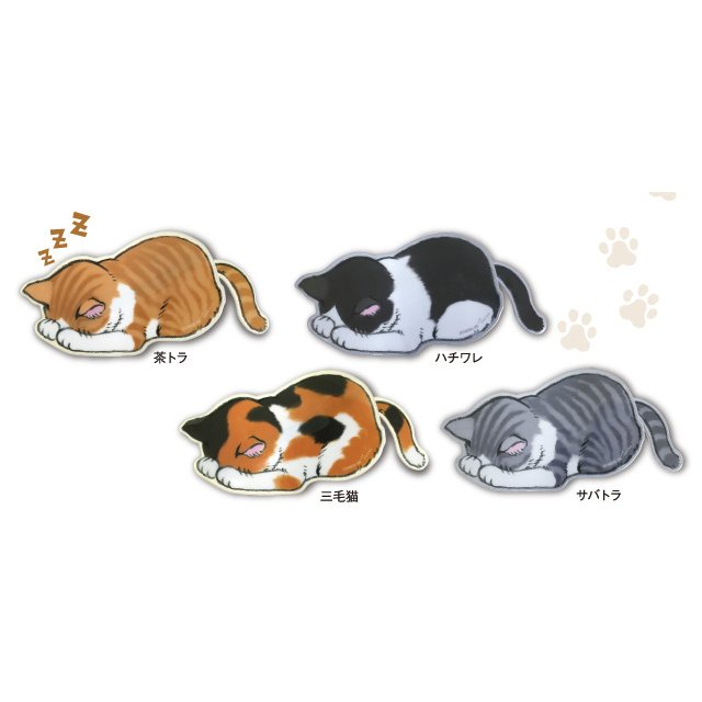 ごめん寝 ダイカットペンケース M ネコ ねこ 猫 雑貨 おしゃれ かわいい 猫好き おすすめ おもしろ イラスト グッズ すまん寝 ゆるして寝 ポーズ プレゼント Gn Dpc 雑貨メーカー直営店舗アーティミス 通販 Yahoo ショッピング