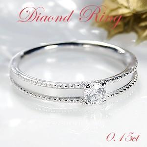 【正規逆輸入品】 pt900 一粒ダイヤモンドリング 0.15ct [Hカラー SIクラス], 人気ブランドを 6969271a