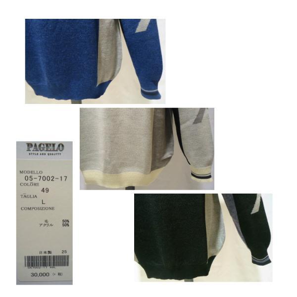 PAGELO /秋冬/21新作/50%OFF/デザイン セーター/3Lサイズ(オリジナル)黒系・白系・紺系/日本製/大きいサイズ/エンブレム/1点限り|artigiano-uomo|06
