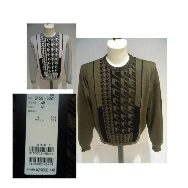 barassi /秋冬/30%OFF/デザイン セーター/52 (3L) 別注サイズ/ホワイト・ブラウン/日本製/大きいサイズ/現品限り|artigiano-uomo|02