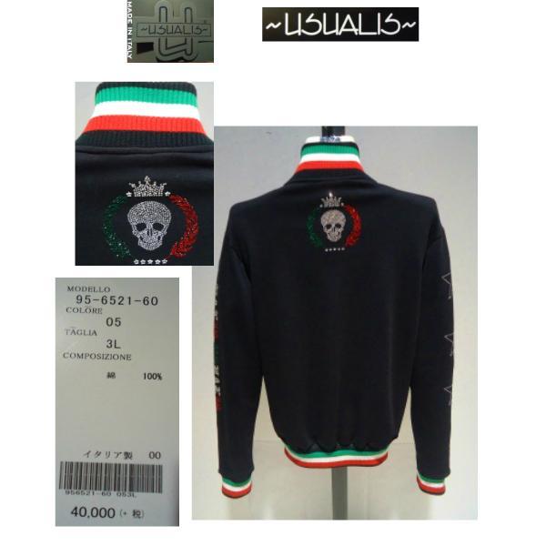 USUALIS<ウザリス>20%OFF/トラックジャケット(ラインストーントップス)XXL(3L) 別注サイズ/ブラック/イタリア製/大きいサイズ/ALLシーズン現品限り|artigiano-uomo|04