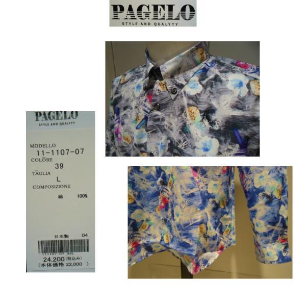 PAGELO/春夏/21新/50%OFF/アートプリント シャツ/ LL・L・M /ブルー・グレー/大きいサイズ/日本製/綿100%/ボタンダウンシャツ|artigiano-uomo|05