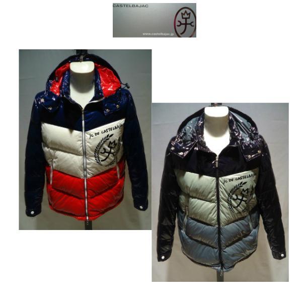 CASTEL BAJAC /秋冬/21新/30%OFF/フード ダウンブルゾン/46・48・50 サイズ/ブラック・ホワイト/光沢感素材/人気モデル artigiano-uomo