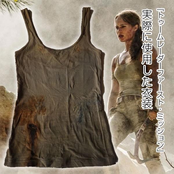 トゥームレイダー ファーストミッション ララクロフト役 アリシア·ヴィキャンデル 公式 実使用衣装 /MGMスタジオの証明書付 /映画 グッズ プロップス
