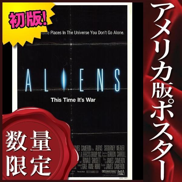 映画ポスター エイリアン グッズ /インテリア アート おしゃれ フレームなし /片面