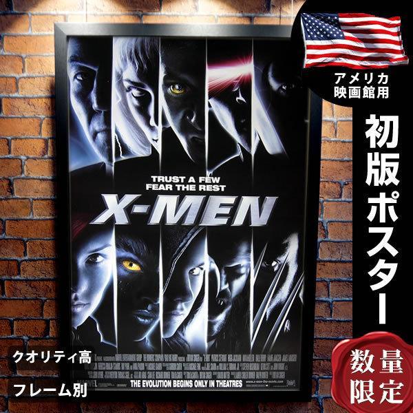 映画ポスター X-MEN グッズ /C-DS