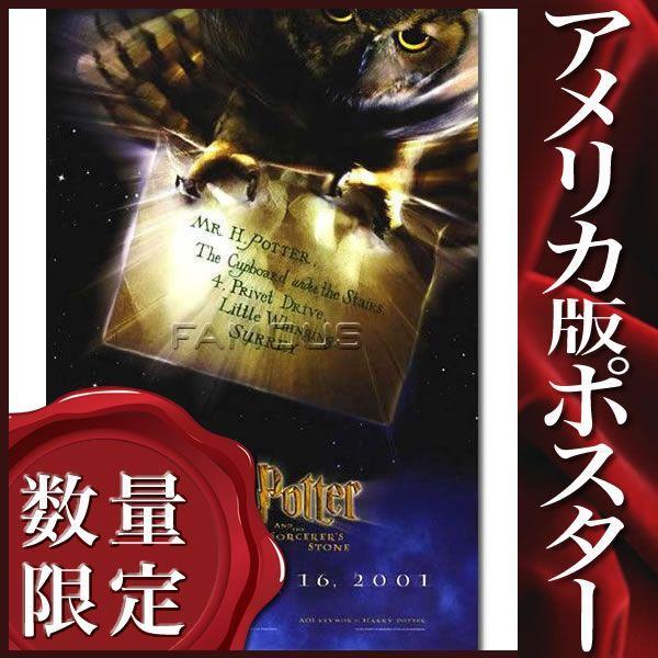 映画ポスター ハリーポッターと賢者の石 グッズ /owl ADV-SS