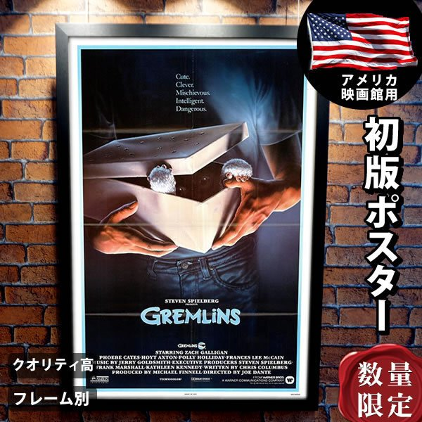 映画ポスター グレムリン グッズ /おしゃれ アート インテリア フレームなし 約69×104cm /REG-SS
