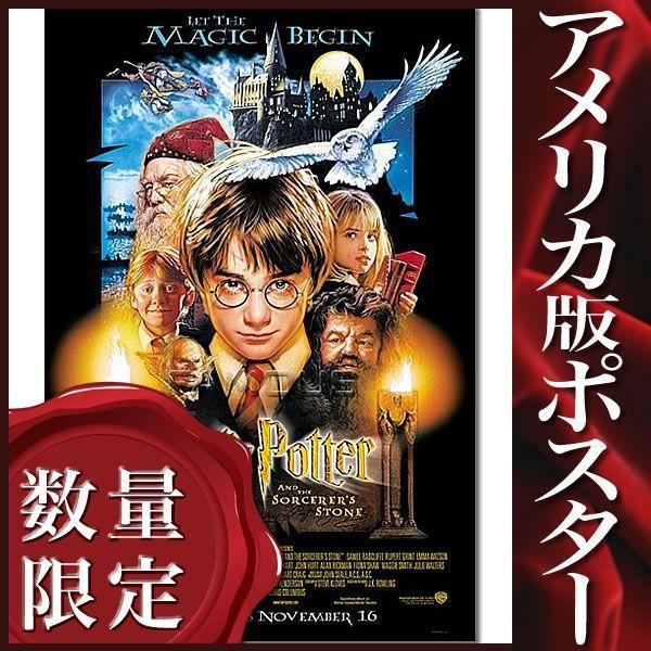 映画ポスター ハリーポッターと賢者の石 グッズ /ドリューストルザン版 REG-B-DS