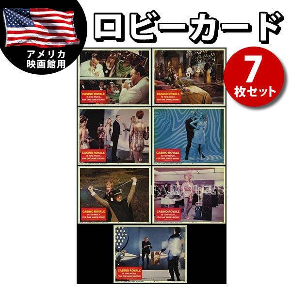 映画スチール写真7枚セット 007 カジノロワイヤル グッズ デヴィッドニーヴン