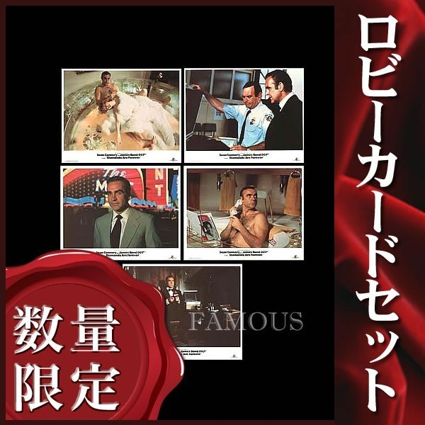 映画スチール写真5枚セット 007 ダイヤモンドは永遠に グッズ ショーンコネリー