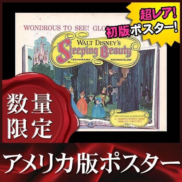 映画ポスター 眠れる森の美女 ディズニー オーロラ グッズ /片面 【disney_y】