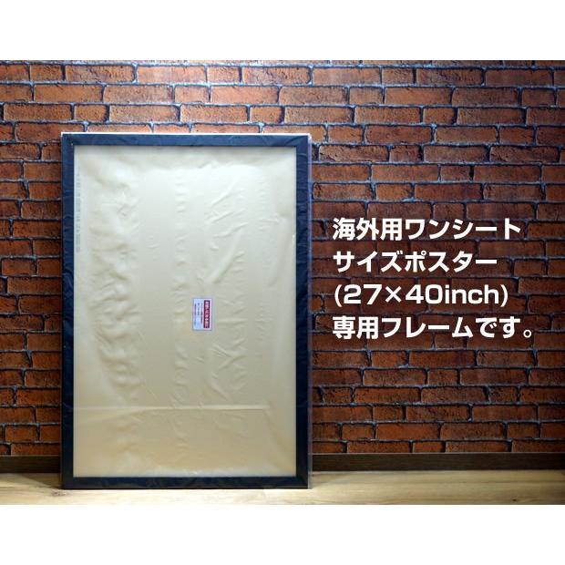 ポスターフレーム ワンシート サイズ 約69 x 102cm (27×40 inch)|artis|02