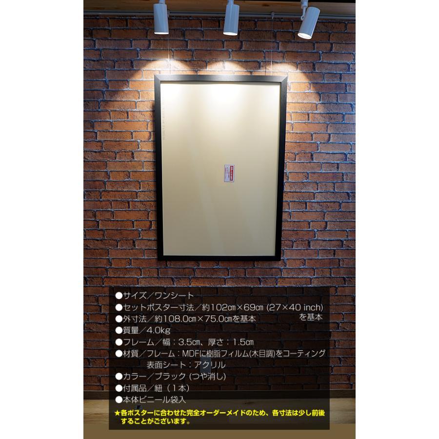 ポスターフレーム ワンシート サイズ 約69 x 102cm (27×40 inch)|artis|03