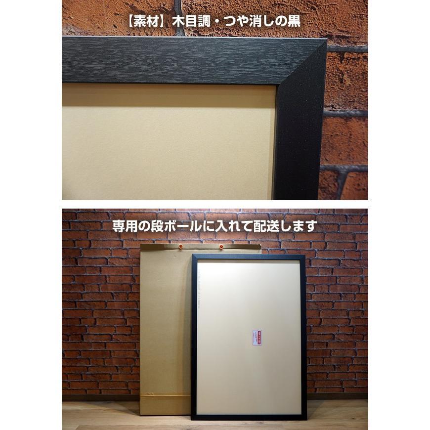 ポスターフレーム ワンシート サイズ 約69 x 102cm (27×40 inch)|artis|05